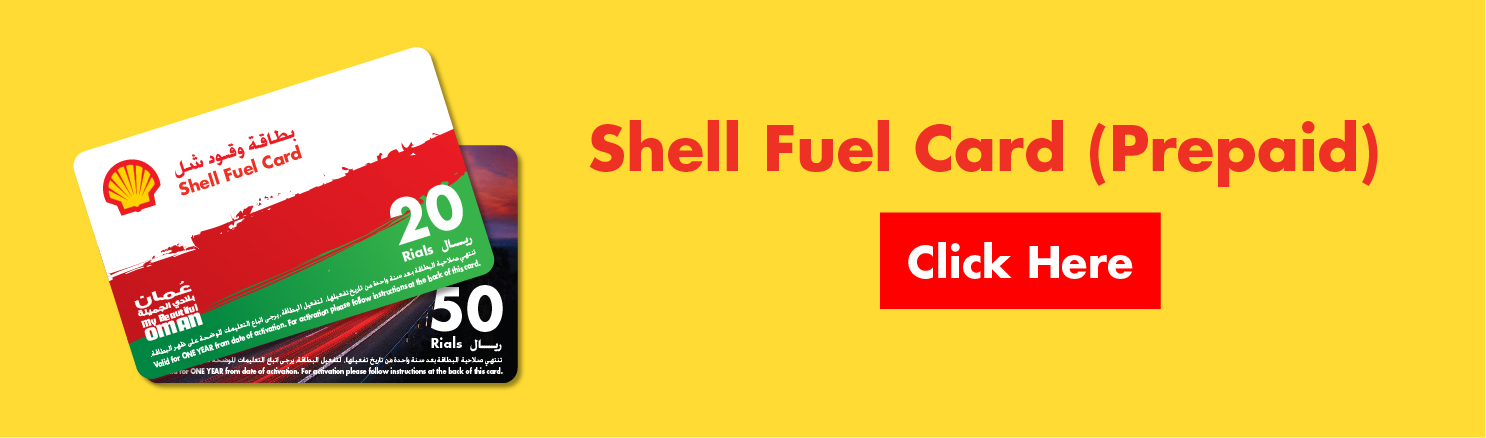 Shell Oman Cards Online